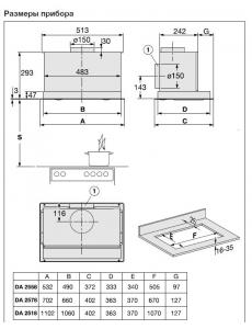 Встраиваемая вытяжка Miele DA2518 сталь