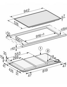Индукционная панель конфорок Miele KM7697 FR
