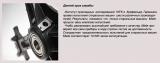 Стиральная машина Miele WEG675WCS Chrome Edition