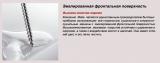 Стиральная машина Miele WEG365WCS Chrome Edition