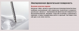 Стиральная машина Miele WEI875WPS Chrome Edition